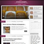 alexandra.expertcook.ru