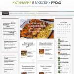 prince.expertcook.ru